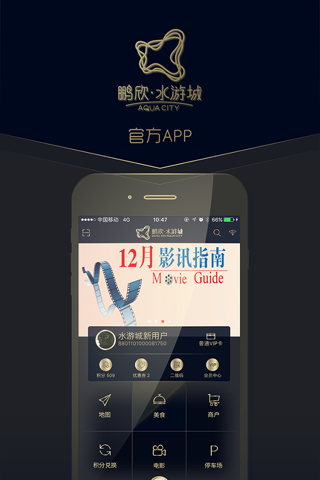 南京水游城 - náhled