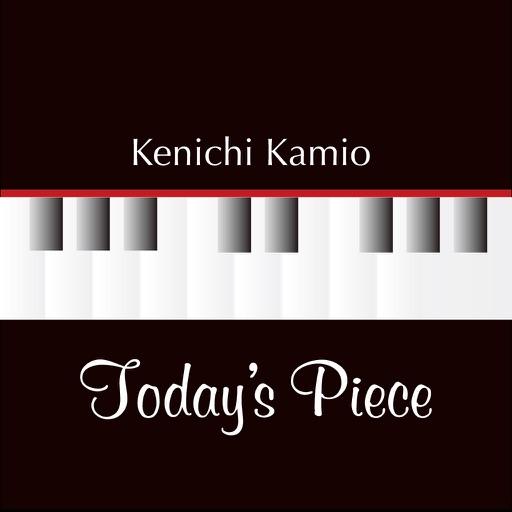 """Today's piece"""