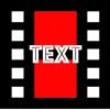 俺の字幕動画 - 動画に字幕を入れよう!アイコン