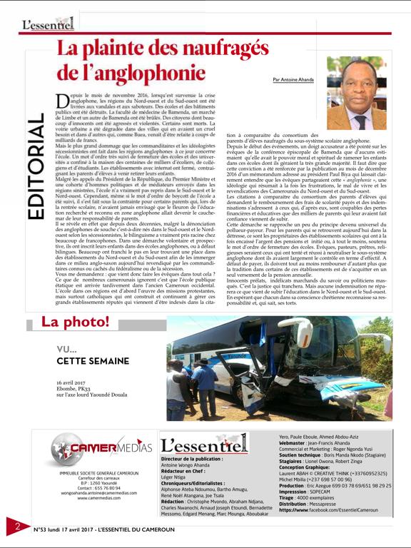 L'esssentiel du Cameroun screenshot 7