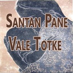 Santan Pane Vale Totke- Remedies to Get Pregnant