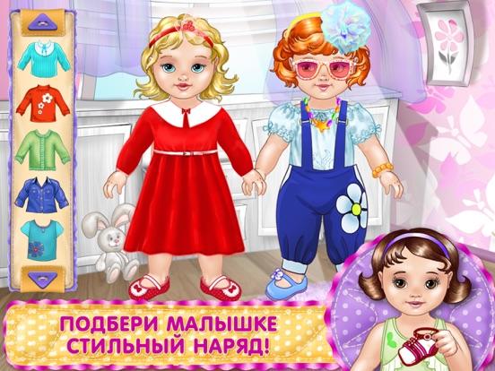Ухаживай за малышкой – Веселые игры с малышами для iPad