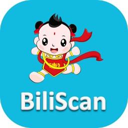 BiliScan - Screening Neonatal Hyperbilirubinemia