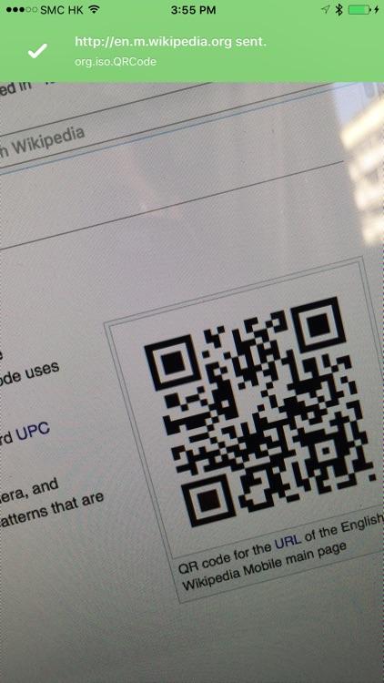 PulsePOS Barcode Reader