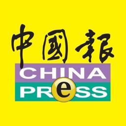 中國報電子報