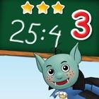 Математика Год 3 - Успешная учеба icon