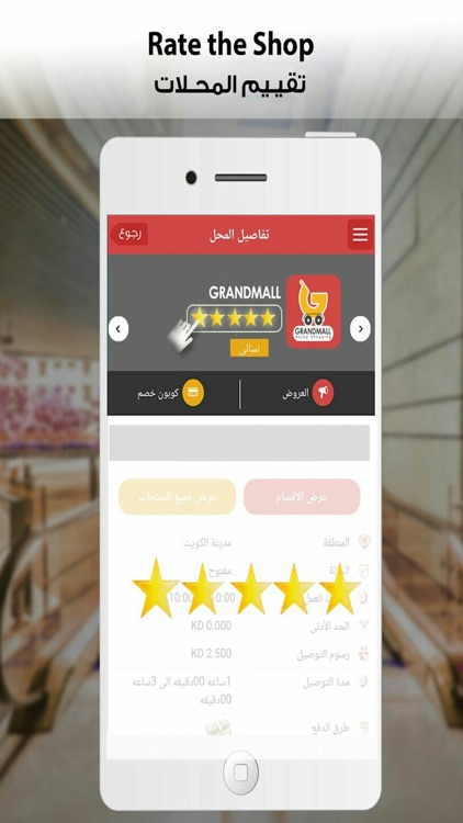 GrandMall screenshot-2