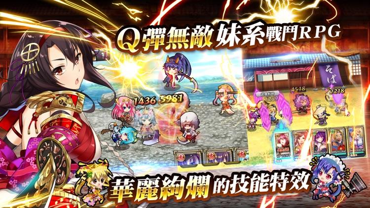 千姬大亂鬥 screenshot-3
