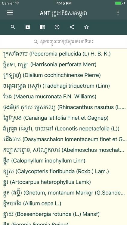 ANT Khmer Medicinal Plants