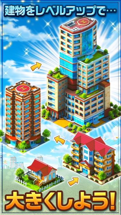 ランブル・シティ(Rumble City)