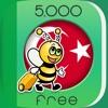5000フレーズ - トルコ語を無料で学習 - 会話表現集から