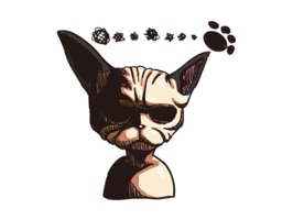 Tiger the Sphynx Cat. Stickers by Design73