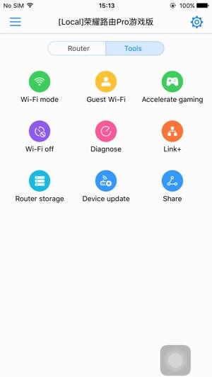 huawei hilink app