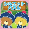 Kids game -  TINY TWIN BEARS for baby infant child
