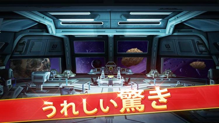 脱出ゲーム:た宇宙船脱出無料人気 screenshot-3