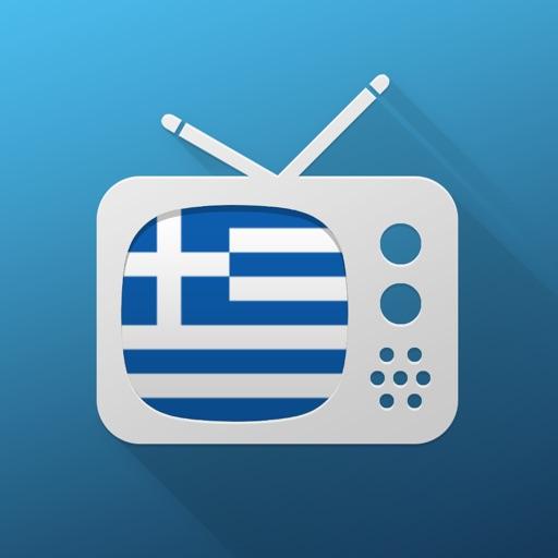 1TV - Τηλεόραση στην Ελλάδα