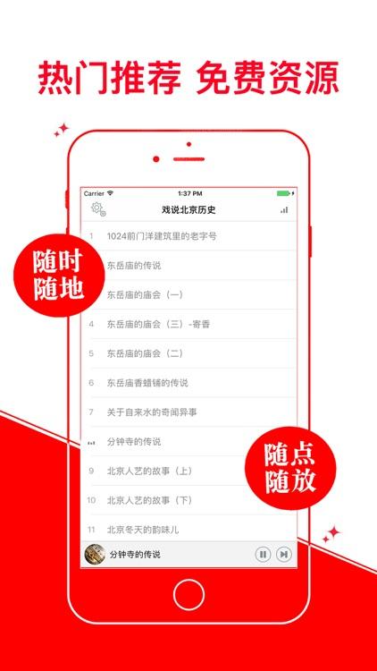 【新】北京歷史 聽阿龍聊北京事兒