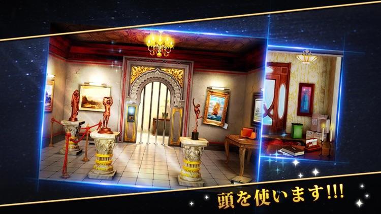 脱出ゲーム:ミュージアム脱出無料人気 screenshot-4