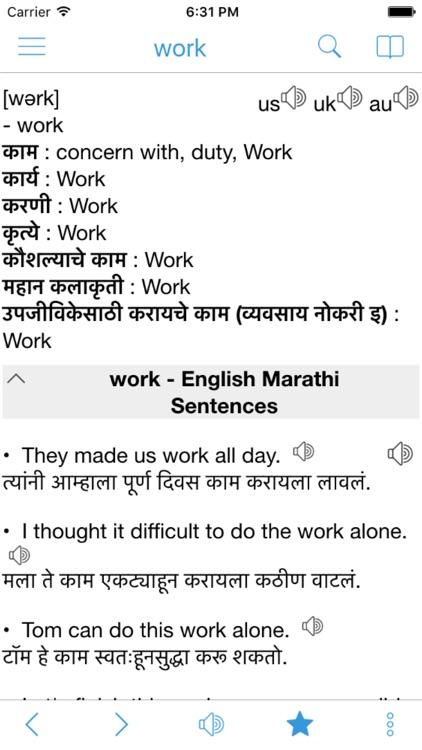 English To Marathi Dictionary In Pdf Format