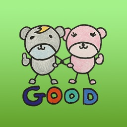 Abner And Anton The Friendly Bears Stickers