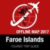 法罗群岛 旅游指南+离线地图