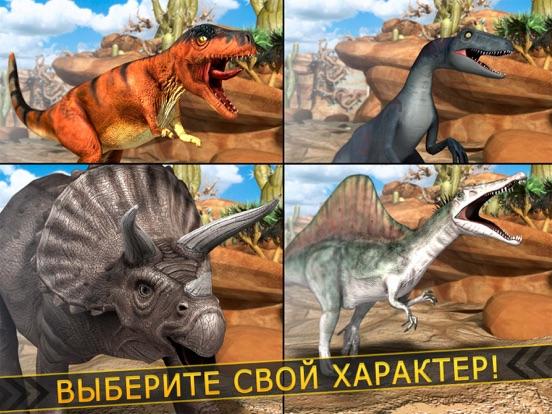 Скачать Динозавр Симулятор Игры Для Детей