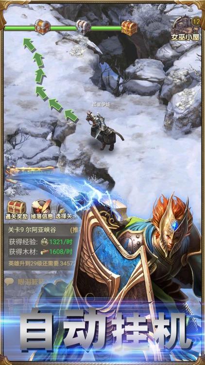 神魔战争—和魔法门英雄玩手游