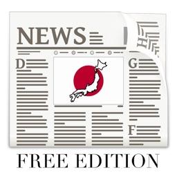 Japanese News in English & Japan Radio Free