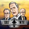 Mitee Games - Gulf War io (opoly) artwork