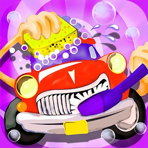 儿童游戏 - 汽车洗车儿童游戏大全