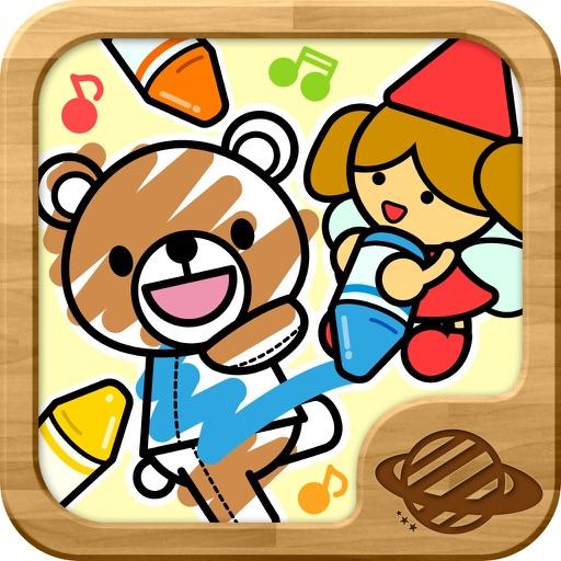 ぬりえあそび|幼児子供向け無料知育アプリ