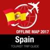 西班牙 旅游指南+离线地图
