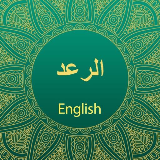 Surah Ar-Rad With English Translation