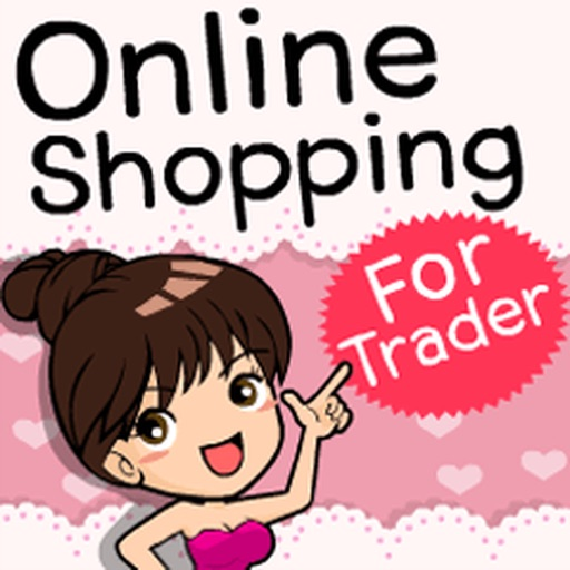 Stickers For Online Shopping Trader