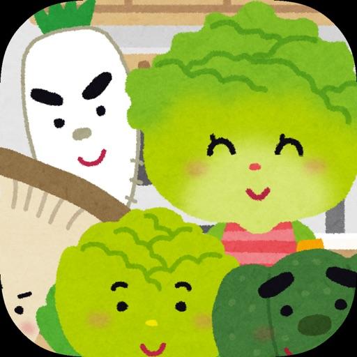 Touch Vegetable for kids app
