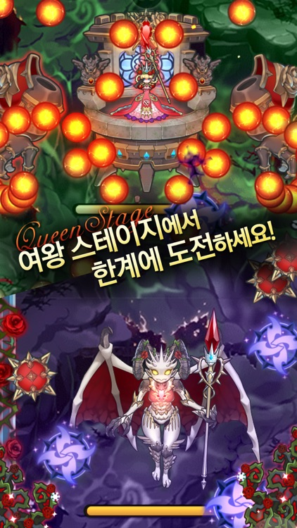 Dragon Flight for Kakao  screenshot-3