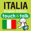指さし会話 英語ーイタリア touch&talk