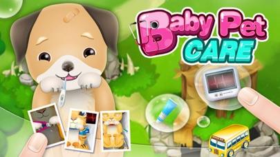 ベビーペット獣医博士 - 子供向けゲームのおすすめ画像1