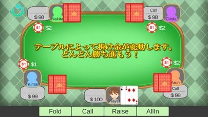 ポーカーキングのおすすめ画像3