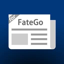 FGO攻略まとめったー for Fate/Grand Order(フェイト・グランドオーダー)
