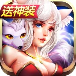 倩女之灵狐传-送神装首充领40000元宝