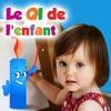Le QI de l' enfant - iPhoneアプリ