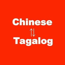 Chinese to Tagalog Translator,Intsik Pagsasalin
