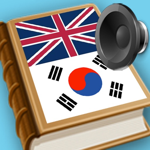 Korean, iOS App