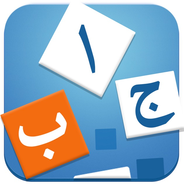 Alef: Learn Arabic for Kids - FREE - Apps on Google Play