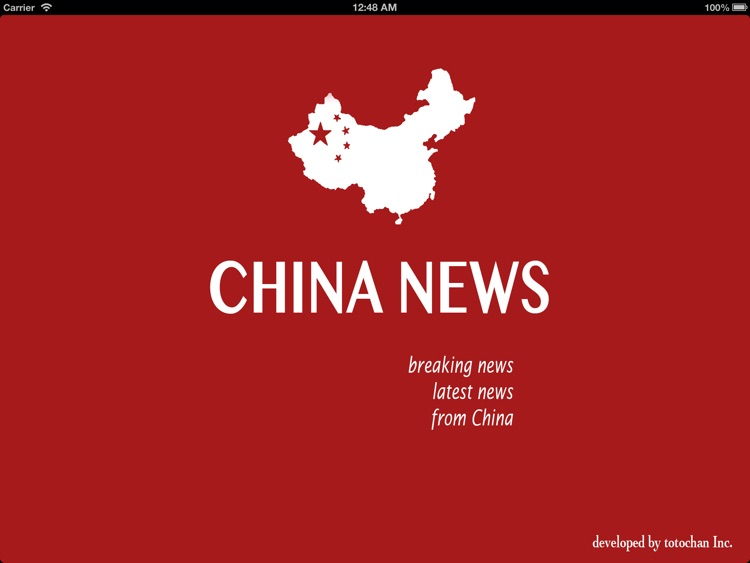 China News HD Pro - Latest Chinese News screenshot-0