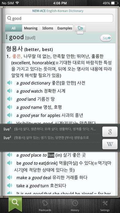 DioDict4 ENG-KOR Dictionaryのおすすめ画像1