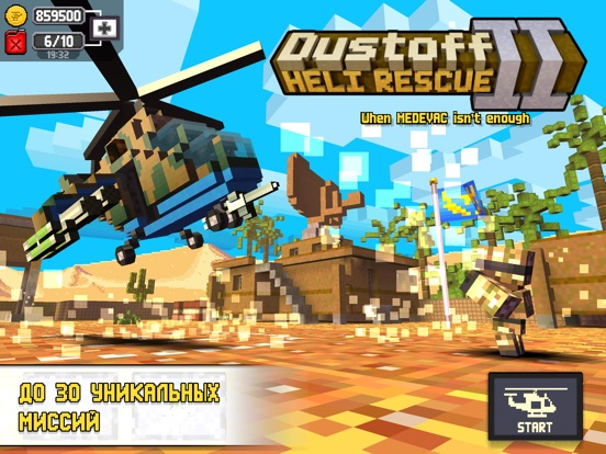 Dustoff Heli Rescue 2 на iPad