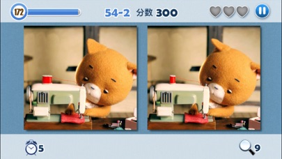 Spot the Differences - find hidden object gamesのおすすめ画像5