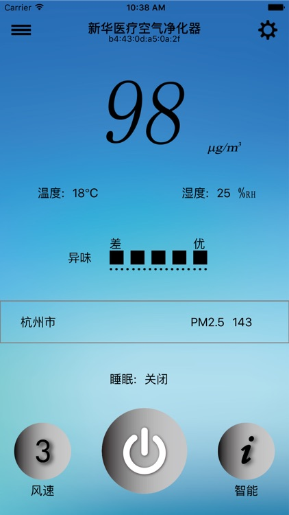 新华爱家 app image